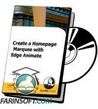 آموزش Lynda Create a Homepage Marquee with Edge Animate