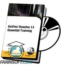 آموزش Lynda DaVinci Resolve 11 Essential Training