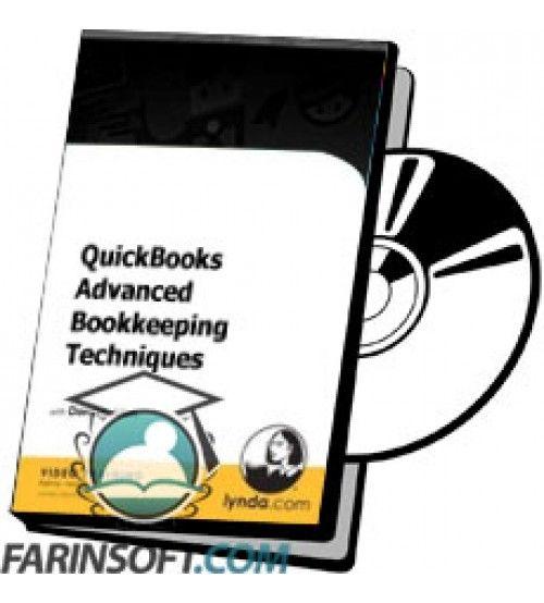 آموزش Lynda QuickBooks Advanced Bookkeeping Techniques