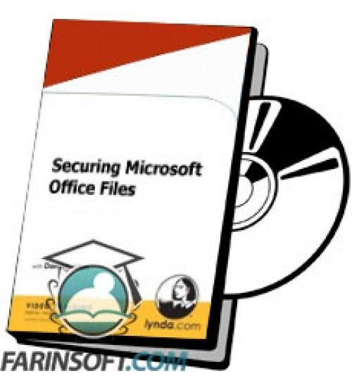 آموزش Lynda Securing Microsoft Office Files