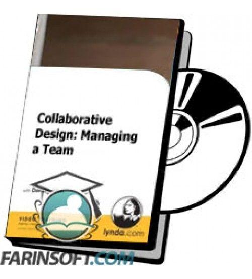 آموزش Lynda Collaborative Design: Managing a Team