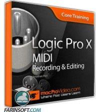 آموزش MacProVideo Logic Pro X 104 Core Training MIDI Recording and Editing