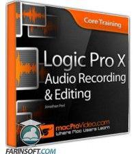 آموزش MacProVideo Logic Pro X 103 Core Training Audio Recording and Editing