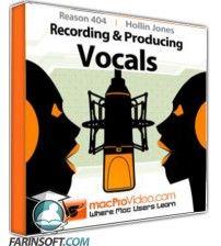 آموزش MacProVideo Reason 6 404 Recording and Producing Vocals