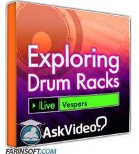 آموزش MacProVideo Live 8 204 Exploring Drum Racks