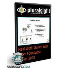 آموزش PluralSight Real World Scrum With Team Foundation Server 2013