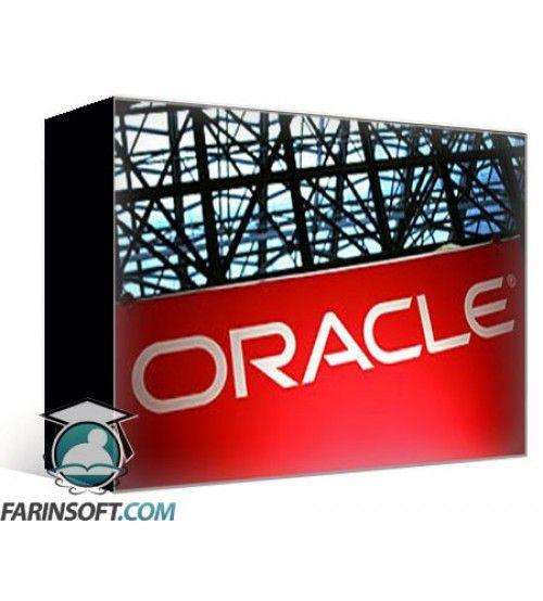مجموعه نرم افزارهای Oracle Audit Vault and Database Firewall v12.1.0