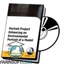 آموزش Lynda Portrait Project Enhancing an Environmental Portrait of a Model