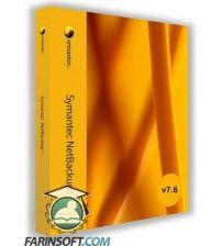 مجموعه نرم افزارهای Symantec NetBackup v7.6