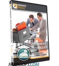 آموزش InfiniteSkills FileMaker Practical Techniques