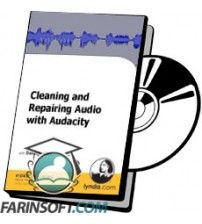 دانلود آموزش Lynda Cleaning and Repairing Audio with Audacity