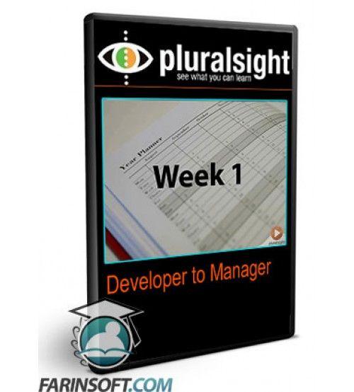 آموزش PluralSight Developer to Manager
