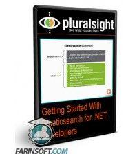 دانلود آموزش PluralSight Getting Started With Elasticsearch for .NET Developers