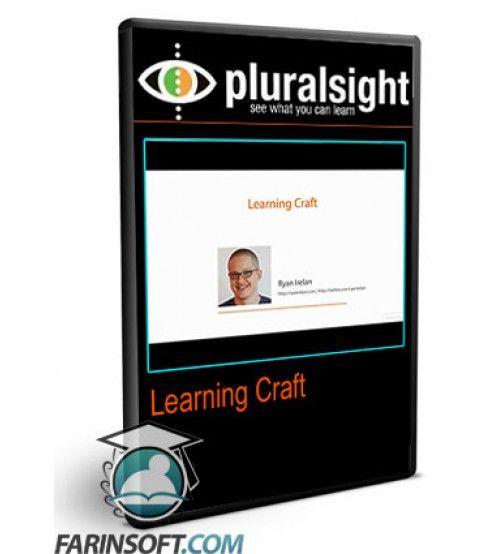 آموزش PluralSight Learning Craft