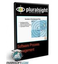 دانلود آموزش PluralSight Software Process Management