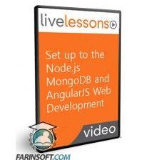 آموزش Live Lessons Set up to the Node.js MongoDB and AngularJS Web Development