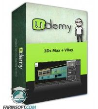 آموزش Udemy 3Ds Max + Vray