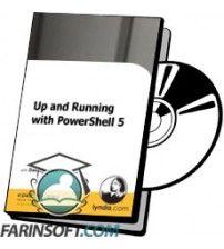 آموزش Lynda Up and Running with PowerShell 5