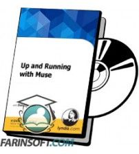آموزش Lynda Up and Running with Muse