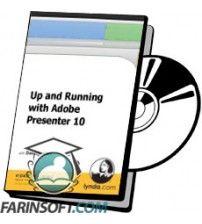 آموزش Lynda Up and Running with Adobe Presenter 10
