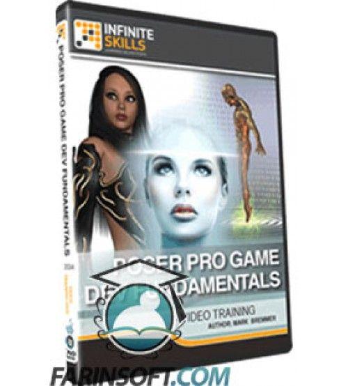 آموزش InfiniteSkills Poser Pro Game Dev Fundamentals