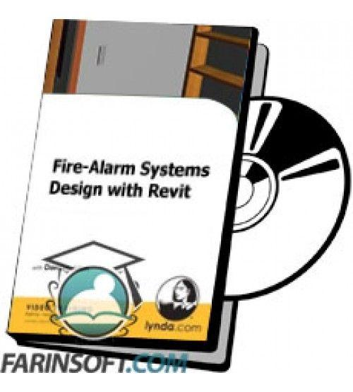 آموزش Lynda Fire-Alarm Systems Design with Revit