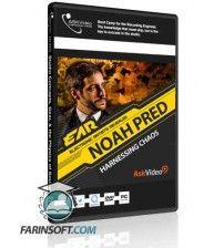 آموزش AskVideo EAR 106 Noah Pred  Harnessing Chaos