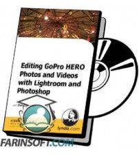 آموزش Lynda Editing GoPro HERO Photos and Videos with Lightroom and Photoshop