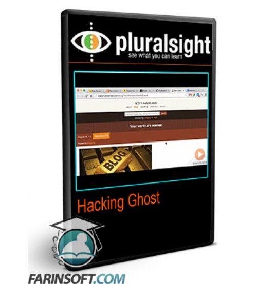 آموزش PluralSight Hacking Ghost