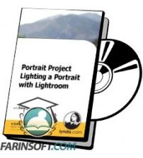 آموزش Lynda Portrait Project Lighting a Portrait with Lightroom