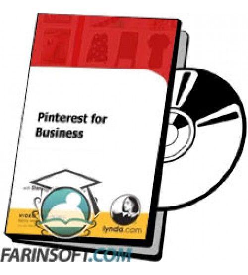 آموزش Lynda Pinterest for Business