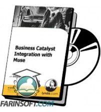 آموزش Lynda Business Catalyst Integration with Muse