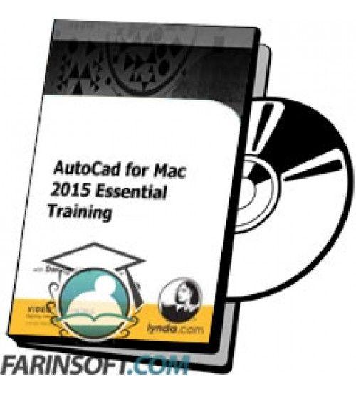 آموزش Lynda AutoCad for Mac 2015 Essential Training