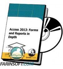 آموزش Lynda Access 2013: Forms and Reports in Depth