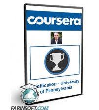 آموزش Coursera Gamification - University of Pennsylvania