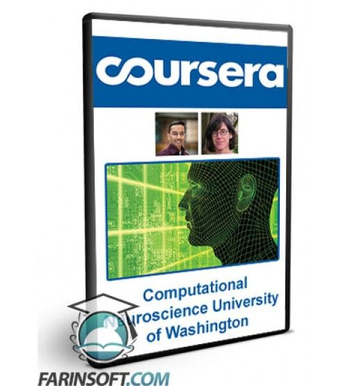 آموزش Coursera Computational Neuroscience University of Washington