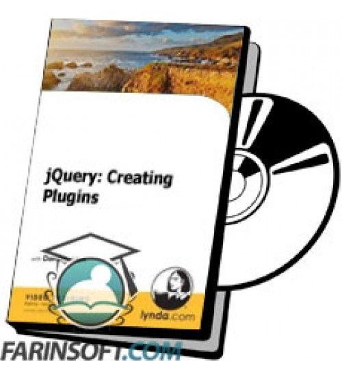 آموزش Lynda jQuery: Creating Plugins
