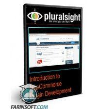 آموزش PluralSight Introduction to NopCommerce Plugin Development