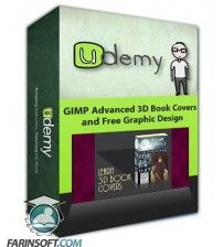 آموزش Udemy GIMP Advanced 3D Book Covers and Free Graphic Design