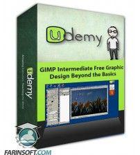 دانلود آموزش Udemy GIMP Intermediate Free Graphic Design Beyond the Basics