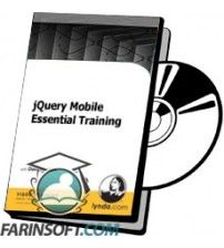 آموزش Lynda jQuery Mobile Essential Training