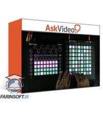دانلود آموزش AskVideo Launchpad Pro 101 Produce and Perform