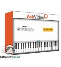 دانلود آموزش AskVideo Music Theory 107 Reading Music