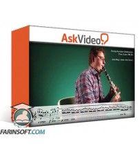دانلود آموزش AskVideo Orchestration 102 The Wind Section