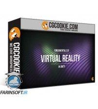 آموزش CG Cookie Fundamentals of Virtual Reality