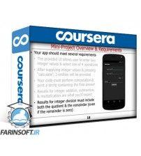 دانلود آموزش Coursera Java For Android