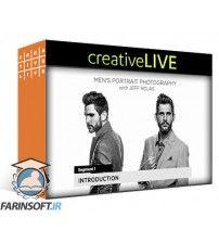 آموزش CreativeLive Mens Portrait Photography