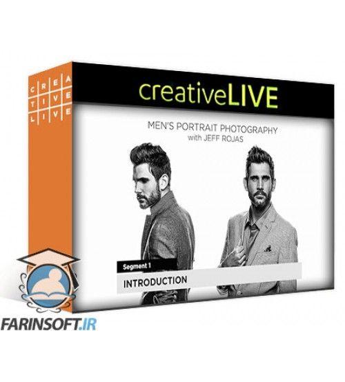 دانلود آموزش CreativeLive Mens Portrait Photography