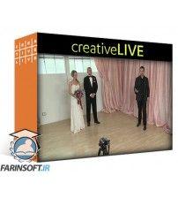 دانلود آموزش CreativeLive Wedding Cinematography Crash Course