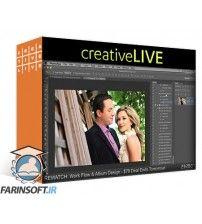 آموزش CreativeLive Workflow and Album Design